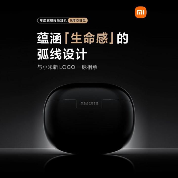 Xiaomi'den yeni yeni kablosuz kulaklık geliyor