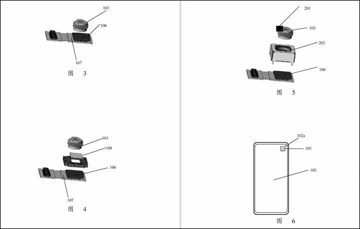 Xiaomi, 'dönebilen ekran altı kameraya' sahip akıllı telefon patenti aldı