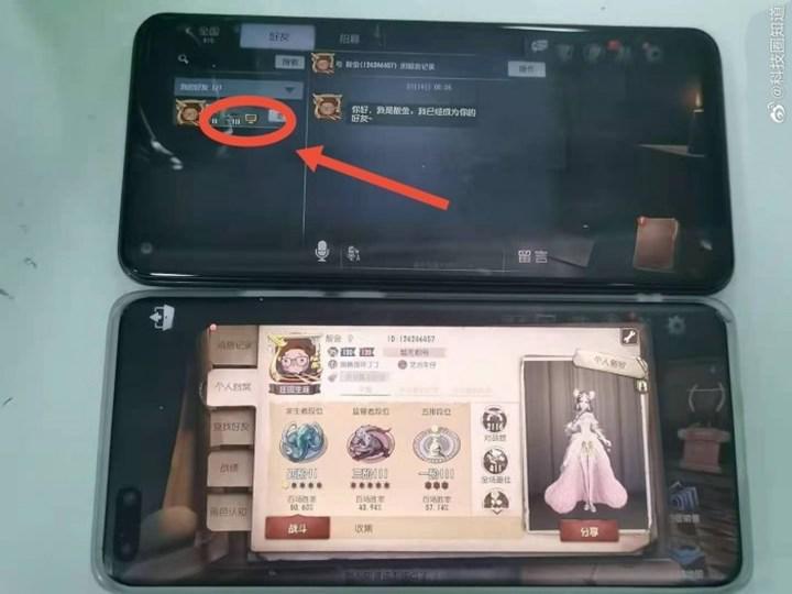Oyunların, HarmonyOS'u bir Android emülatörü olarak tanımladığı ortaya çıktı
