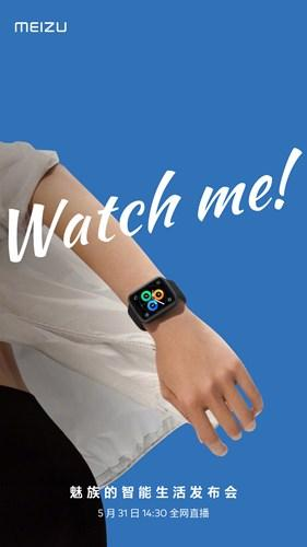 Meizu Watch'un lansman tarihi açıklandı