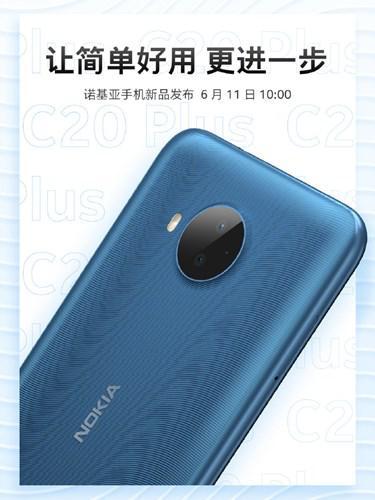 Nokia C20 Plus, 11 Haziran'da tanıtılacak