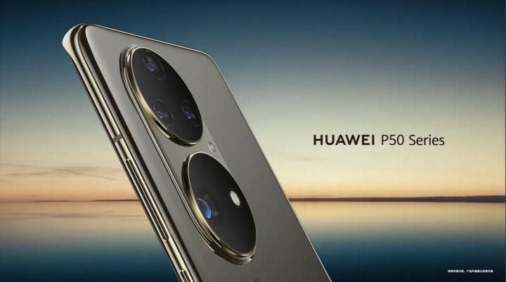Yılan hikâyesi devam ediyor: Huawei P50 yine ertelendi