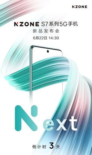 Huawei'nin yeni akıllı telefon markası belli oldu: NZone