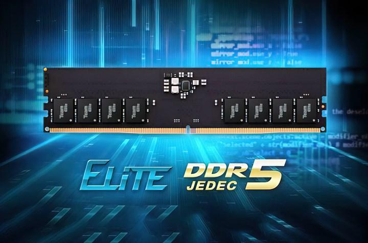 Intel XMP 3.0, DDR5 için geliyor
