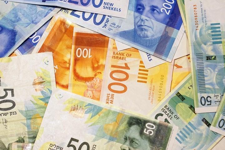 İsrail'in dijital parası hangi coin tabanlı olacak?