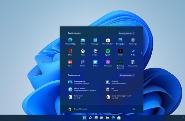 Windows 11'in 24 Haziran'da tanıtılacağı resmileşti