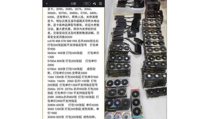 Kripto para madencileri, ekran kartlarını satmaya başladı