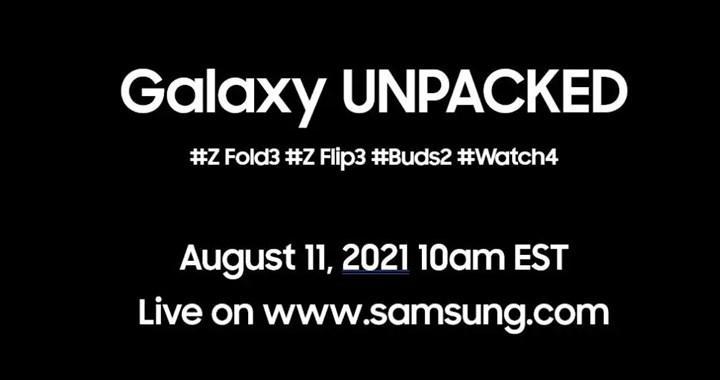 Samsung'un yeni ürünleri ne zaman tanıtılacak?