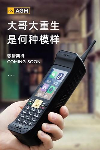 Çinli şirket AGM, 'tuğla' ebatlarındaki akıllı telefonunu duyurdu