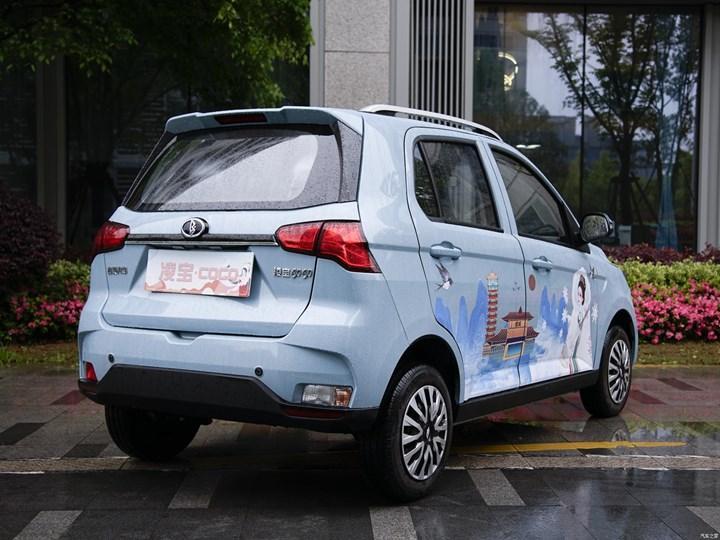 Çinlilerden 3.500 euro'luk elektrikli otomobil
