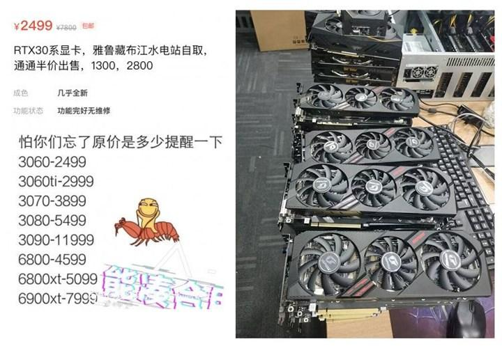 Çinli madenciler ekran kartlarını satmaya çalışıyorlar