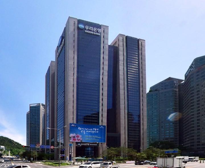 Koreli banka Woori Bank kripto para hizmeti sunacak