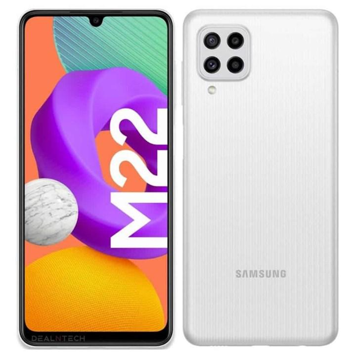 Samsung Galaxy M22'nin özellikleri ve fiyatı
