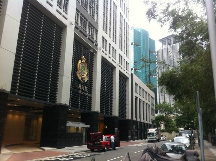 Hong Kong'ta kripto para aklama şebekesi yakalandı