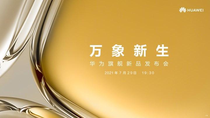 Huawei P50 ne zaman çıkacak? Tanıtım tarihi