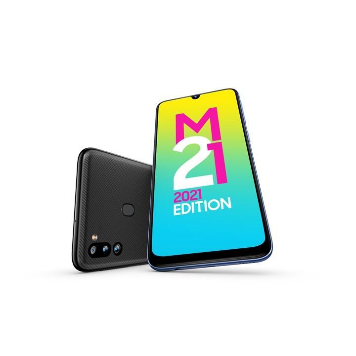 Galaxy M21 2021 duyuruldu