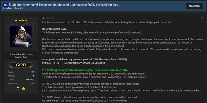 Clubhouse siber saldırısı