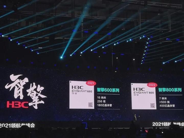 Çinli yonga üreticisi Ziguang, 512 çekirdekli işlemcisini tanıttı