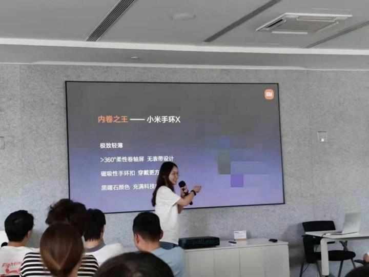 Xiaomi'den yeni bir akıllı bileklik geliyor: Mi Band X