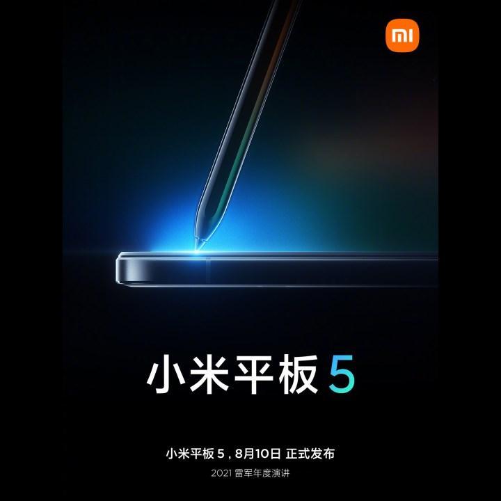 Xiaomi Mi Pad 5'in kalem desteğiyle geleceği onaylandı