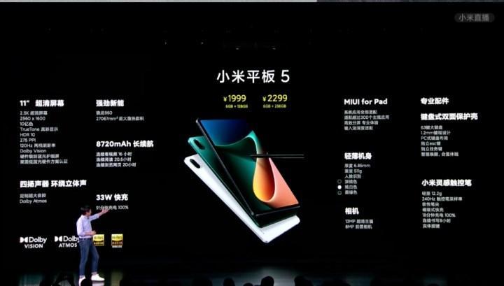 Xiaomi Mi Pad 5 ve Mi Pad 5 Pro tanıtıldı