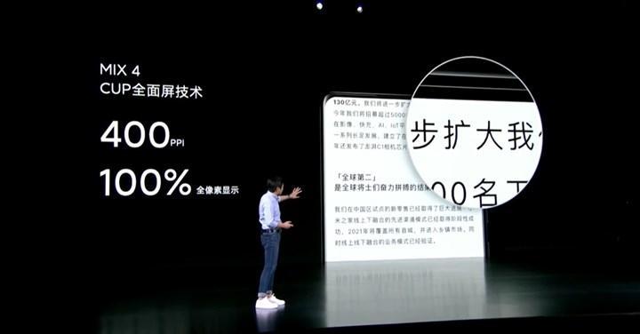 Xiaomi Mi Mix 4'ün resmi kutu açılış videosu yayınlandı
