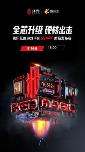 Nubia Red Magic 6S Pro, 6 Eylül'de tanıtılacak
