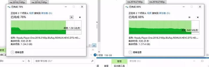 Samsung, 970 Evo Plus'ın gizlice kontrolcüsünü değiştirdi