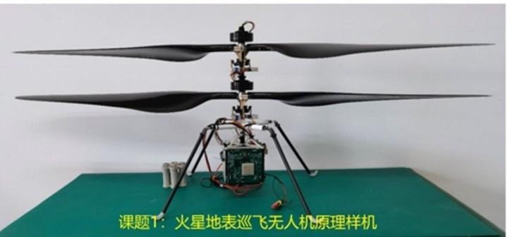 Çin, Mars görevleri için helikopter geliştiriyor