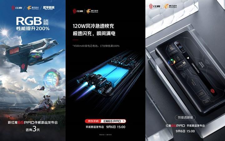 Nubia Red Magic 6S Pro'nun resmi tanıtım görselleri yayınlandı
