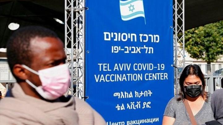 İsrail'de koronavirüs salgını hızla azalıyor