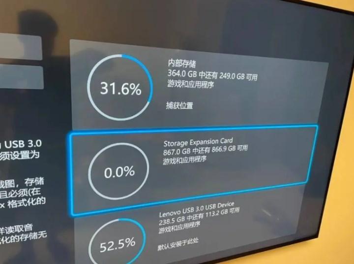 Xbox Series'in depolama alanı normal bir SSD ile genişletilebilir