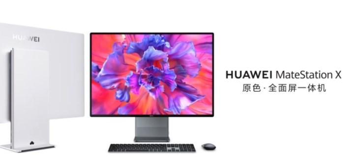 Apple iMac'in rakibi tanıldı: Huawei MateStation X