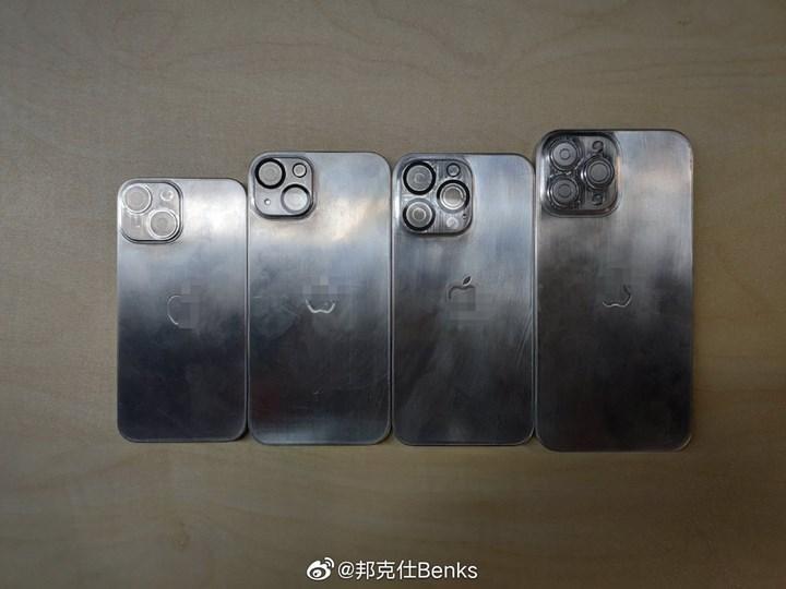 iPhone 13 serisinin metal kalıpları sızdırıldı