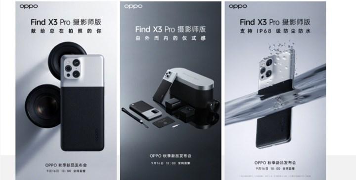Oppo Find X3 Pro Photographer Edition karşınızda