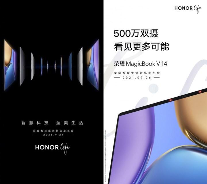 Honor, Microsoft ile stratejik ortaklık anlaşması imzaladı