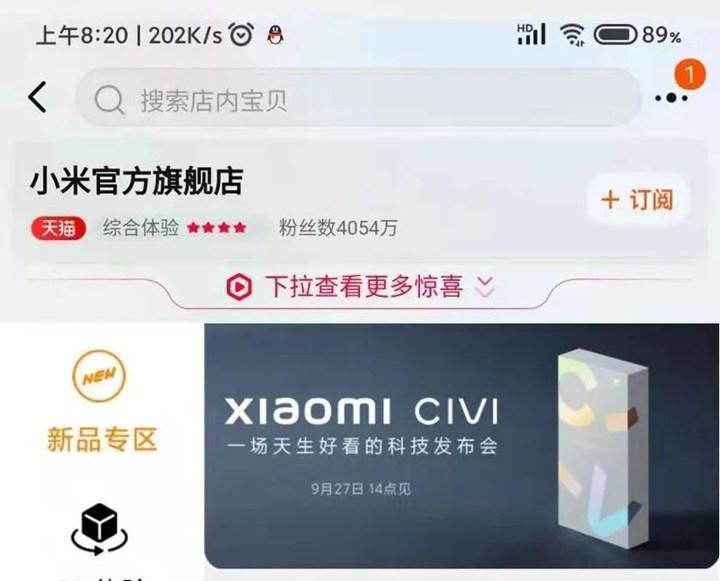 Xiaomi Civi çok yakında geliyor