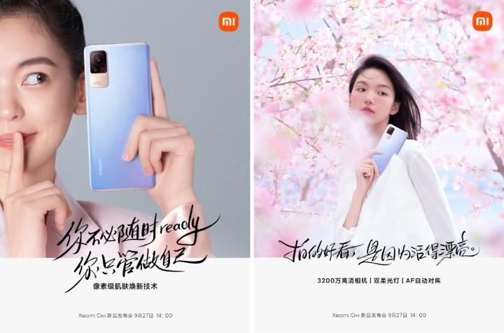 Xiaomi Civi'nin işlemcisi ve pil kapasitesi belli oldu