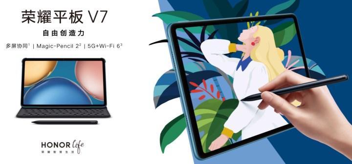 Honor Tab V7 tanıtıldı: İşte özellikleri ve fiyatı