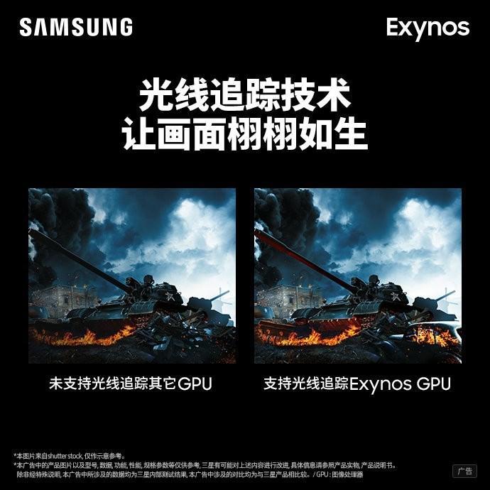 Exynos 2200 geliyor