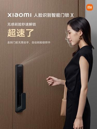 Xiaomi, yüz tanıma özelliğine sahip akıllı kapı kilidini tanıttı