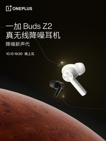 OnePlus Buds Z2, 13 Ekim'de tanıtılacak