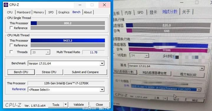 i7-12700K CPU-Z test sonuçları görüntülendi