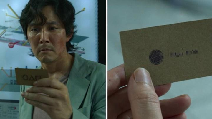 Squid Game kartlarının NFT'si çıktı
