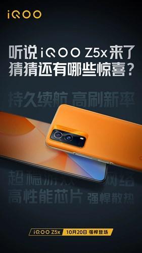 iQOO Z5x'in tanıtım tarihi açıklandı