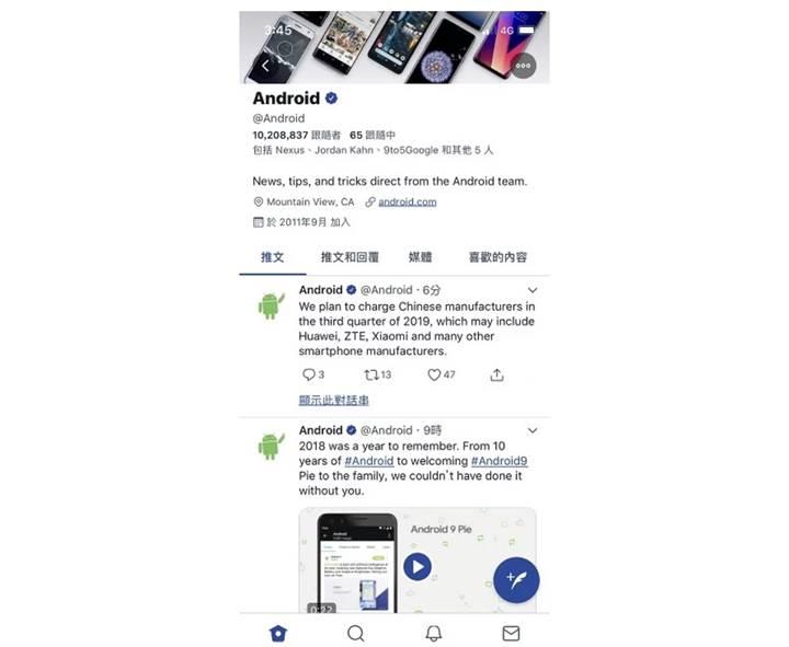 Google Çinli üreticileri de lisansa bağlayabilir