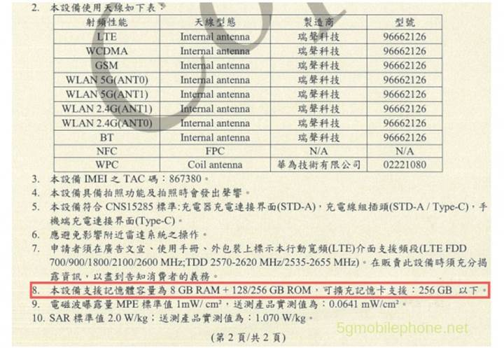 Huawei P30 serisinin RAM ve depolama seçenekleri ortaya çıktı