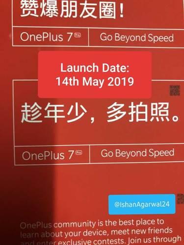 OnePlus 7 ve OnePlus 7 Pro modellerinin tanıtım tarihi ortaya çıktı