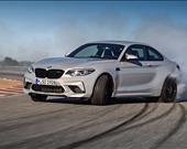 BMW M2 Competition<br/>