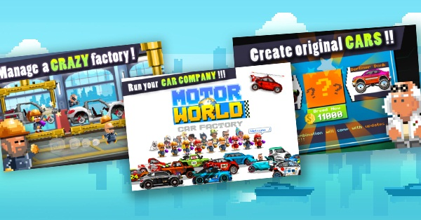 Motor World Car Factory >> Motor World Car Factory Ile Kendi Otomobil Fabrikanizi Kurun
